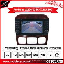 Rastreador de navegación GPS Android para Mercedes Benz S-Class reproductor de DVD de coches dispositivo de seguimiento