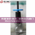 As2129 Table E Wafer Type Knife Gate Valve