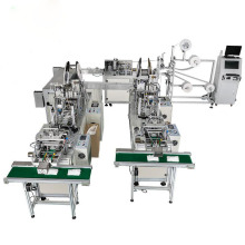 Produce mini inner spunbond surgery mask machine
