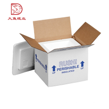 En vrac en gros usine jetable blanc emballage personnalisé boîte de papier