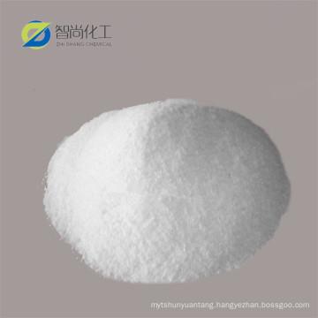 CAS NO 461-05-2 carnitinamide chloride