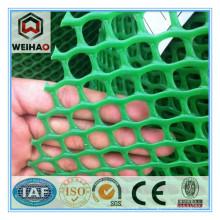 Пластиковая сетка из полиэтилена высокой плотности