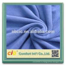 Дешевые цены одеял ткань микро флиса