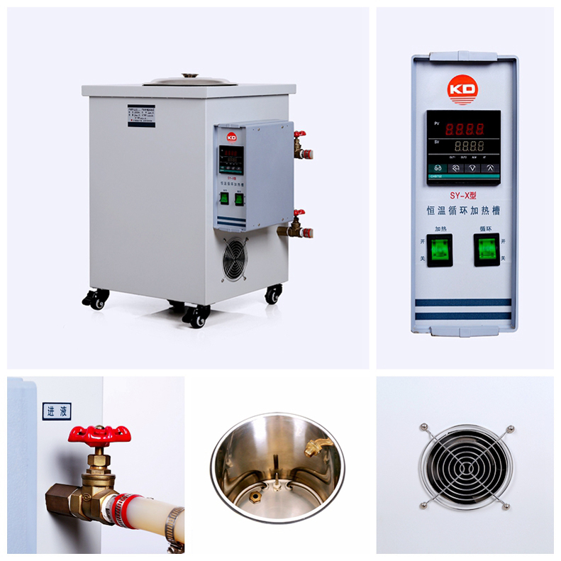 Small High Temperature Thermostatic Circulating Oil Bath