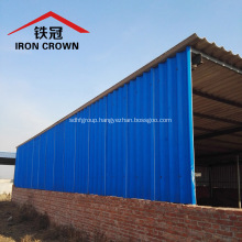 High Strength Anti-corrosion Fireproof MgO Corrugated Sheet