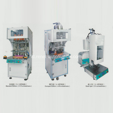 Multi Heads Automatic Screw Dispenser (kebanyakan 24 obeng)