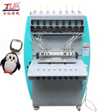 China for Pvc Label Dispensing Machine dispensing machine for rubber keychains export to Germany Manufacturer