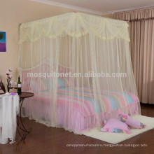 SHUIAN High Grade Exclusive Brand Mosquito Net