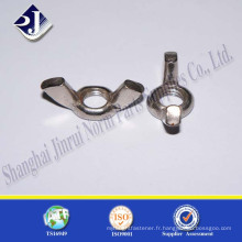 Fabriqué en Chine High Strength DIN315 Wing Nut