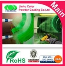 General industry powder paint coating