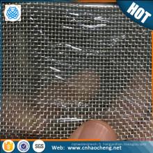 Tissu de maille métallique conductrice d'argent de 20 mesh à 99,99% utilisé comme électrode dans les cellules solaires