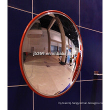 PC or acrylic convex mirror for warehouse/shop/parking lots