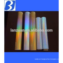 holographic transfer film