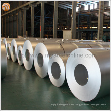 Высокая антикоррозионная алюминиевая цинковая катушка класса G550