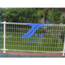 Двойная Загородка петли для бассейна (ТС-56)