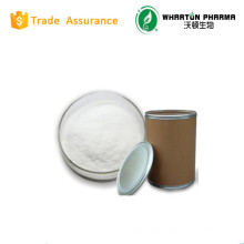GMP Factory supply high purity famotidine