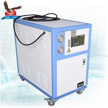 Bottom price for 5Hp Water Cooled Chiller Industrial water chiller unit cooled system design supply to Japan Importers