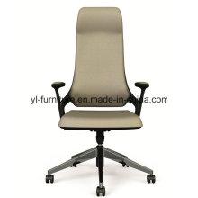 Высококачественный PU Комфортный высокопрочный вращающийся офисный стул