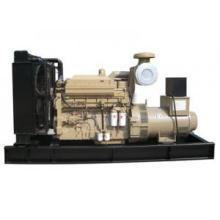 CUMMINS, 640kw veille / CUMMINS groupe électrogène diesel