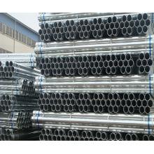 Трубы из горячеоцинкованной стали / трубы