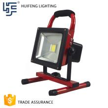 Уникальный дизайн популярные портативный прожектор 30Вт с подставкой