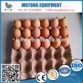 30 Egg Carton Latest Wholesale Price