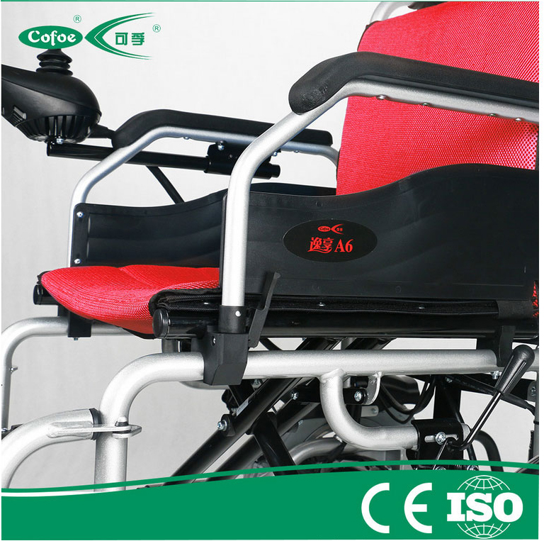 WHEEL CHAIR-4