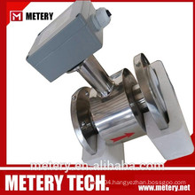 Software Free Battery GPRS wireless Electromagnetic Flow Meter