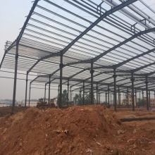 Structural frame construction structural steel companies