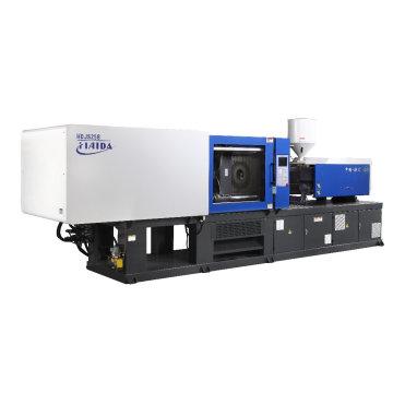 Machine de fabrication de seringue jetable HDJS258 pour ligne de production totale