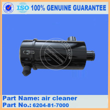 PC60-7 AIR CLEANER 6204-81-7000