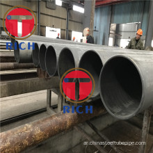 Welded and Cold Draw Low-Carbon Steel Tubing Annealed