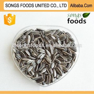 Sunflwoer Seeds Factory Neue Ernte