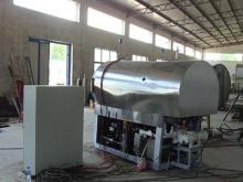 congelar frutas secas de romã faz a máquina