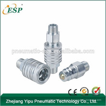 AS-S5 Push and Pull Type hydraulic quick connect fluid coupling(Steel )
