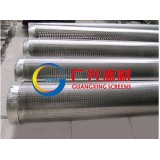 sand control screen tube