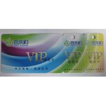 PVC VIP card
