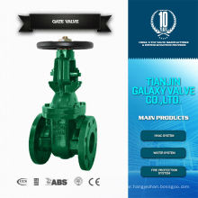 OS&Y 16 gate valve - length:560mm