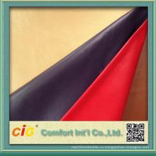 Китайская синтетическая кожа для обуви