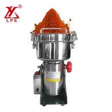 Grinding Mill for Powder Coating