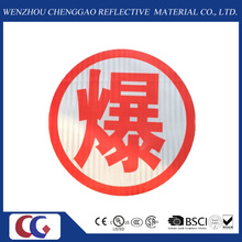Road Work Reflective Traffic Signs with Circle Shape
