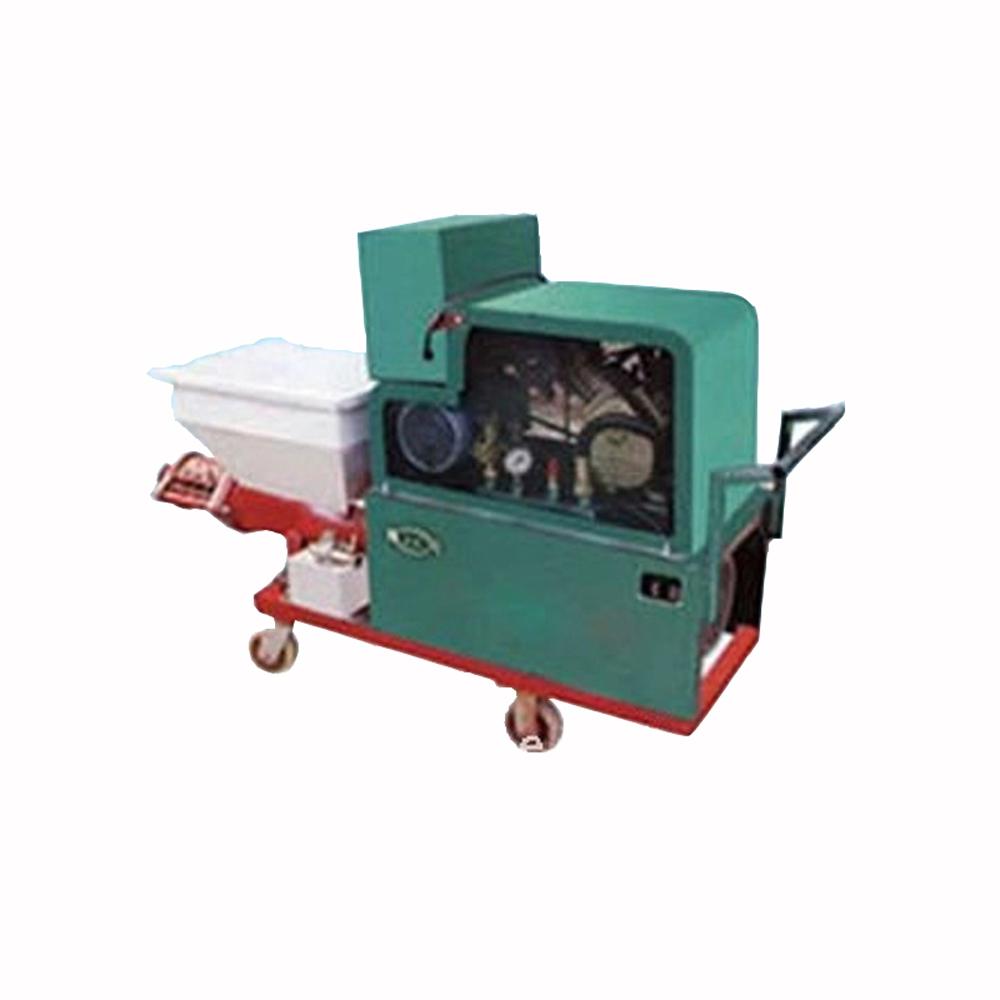 Mortar Spraying Machine Price