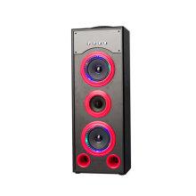 Model number KBQ-165 25W bass sound master speaker