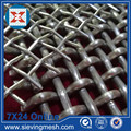Crimped Sand Screen Wire Mesh