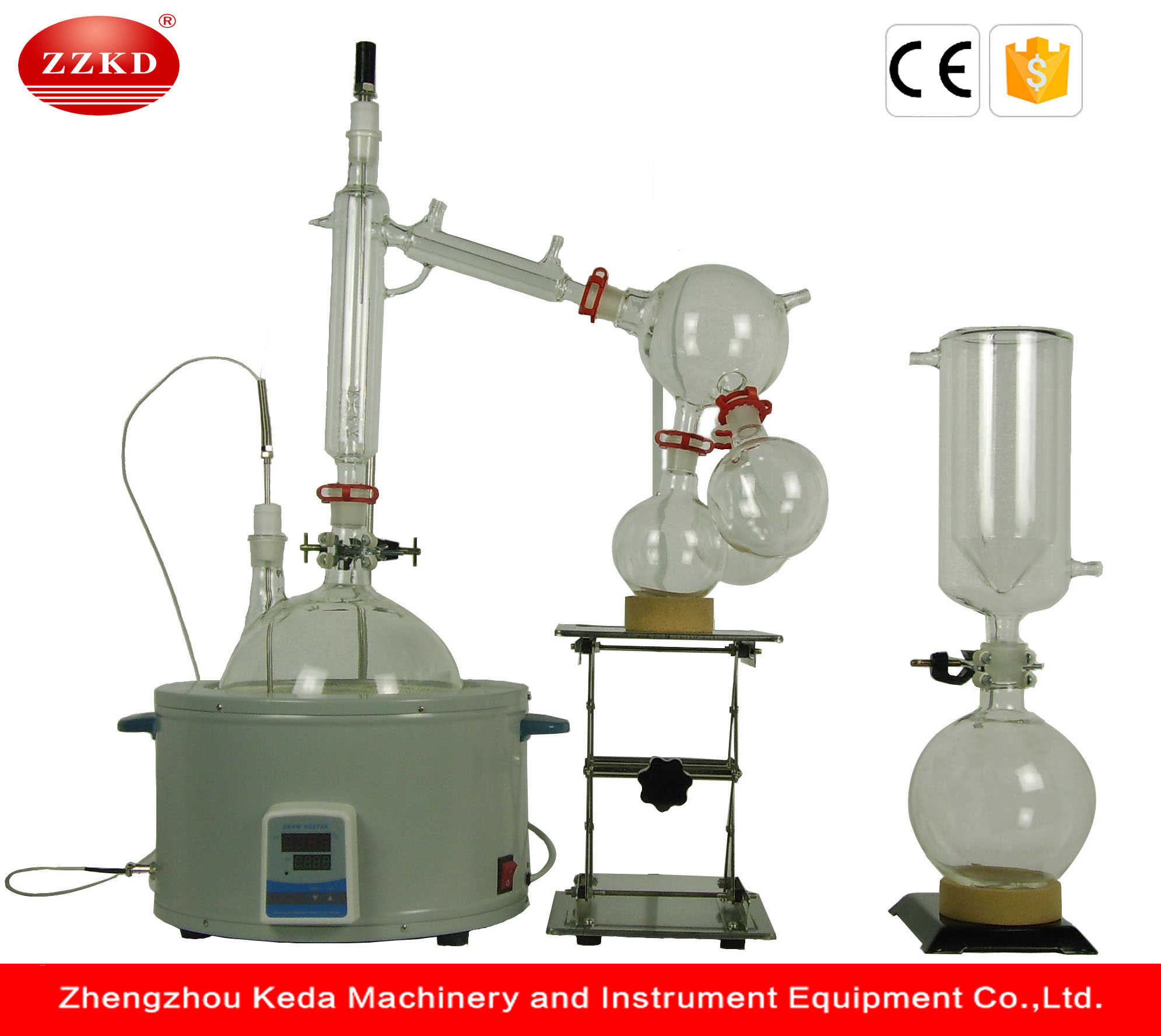 Lab Vacuum Short Path Distillation