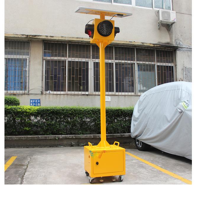 portable solar traffic light -2