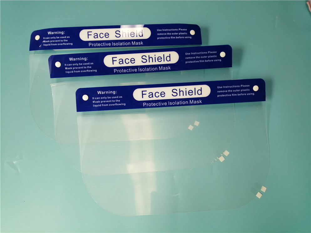 Face Shiled 234