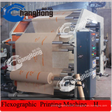 Fabric Flexographic Printing Machine Non Woven
