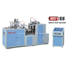 Máquina formadora de copo de papel
