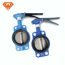 ductile iron swing check butterfly valve